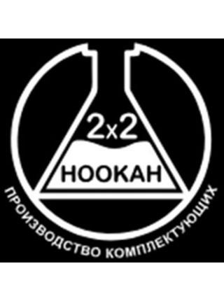 2x2hookah