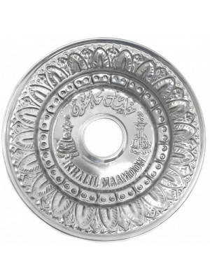 Блюдце Khalil Mamoon silver 4186-9